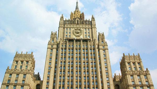 МИД РФ предупредил россиян о рисках посещения Грузии