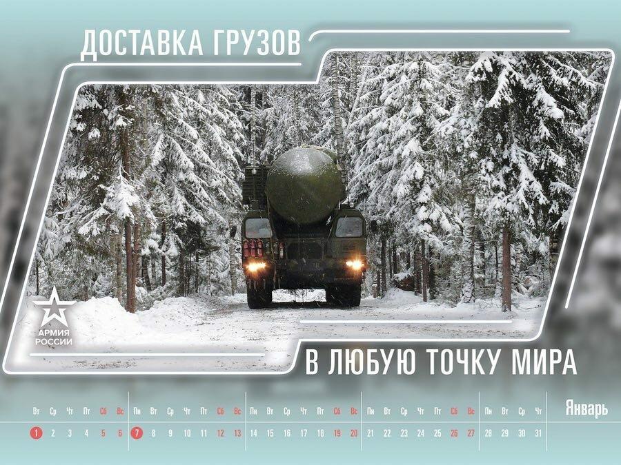 ″Русские ″Медведи″ зимой не впадают в спячку″
