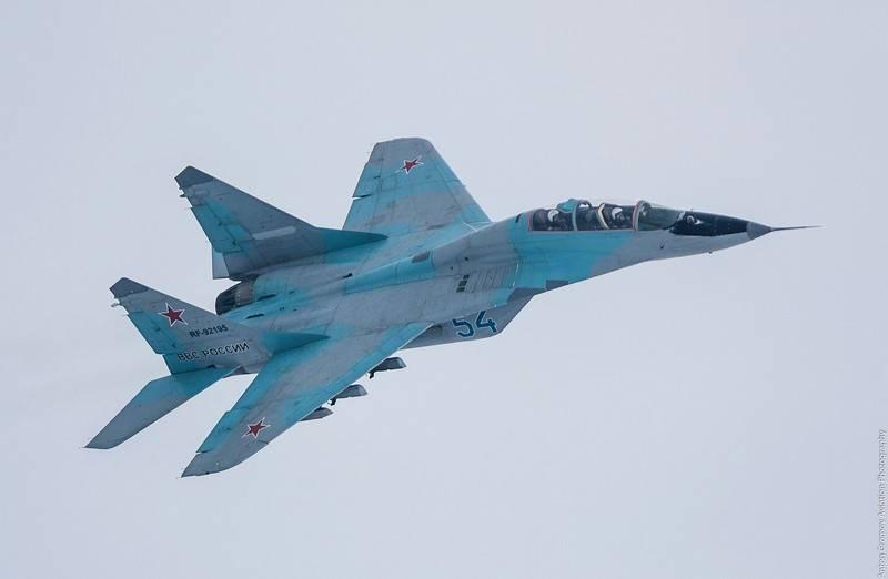 В Подмосковье разбился МиГ-29