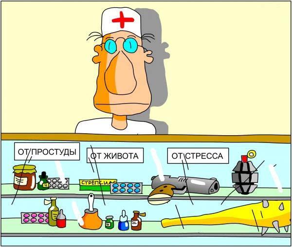 20+ признаний фармацевта, которые значительно упростят поход в аптеку