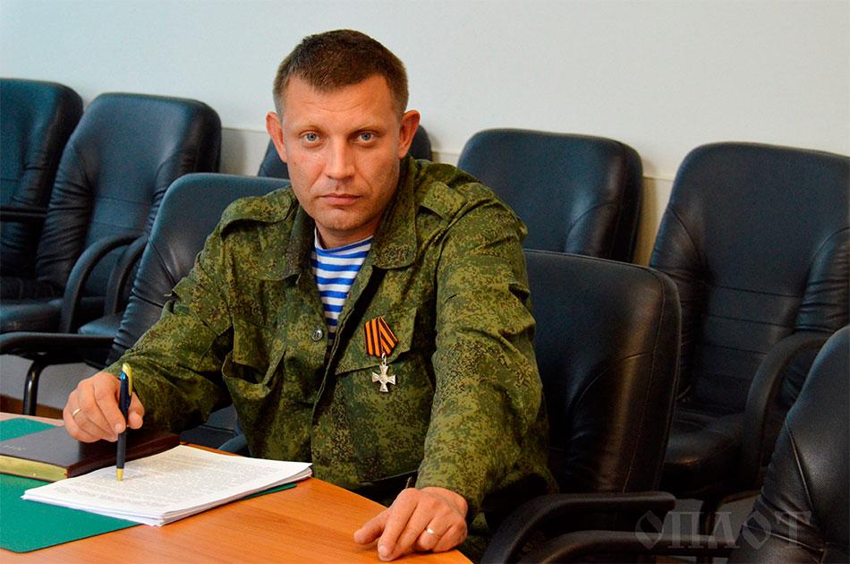 Галичина против Донбасса