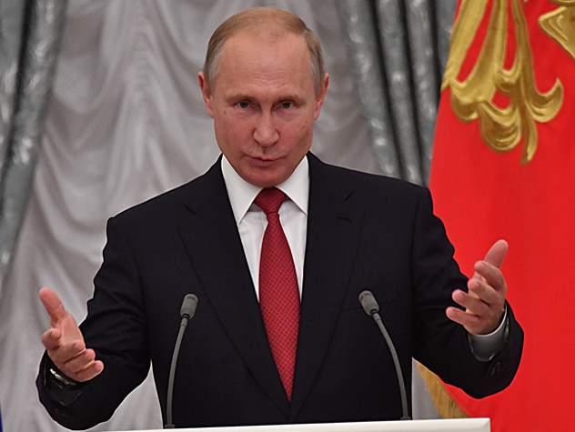 Путин выступает на заседании дискуссионного клуба «Валдай»