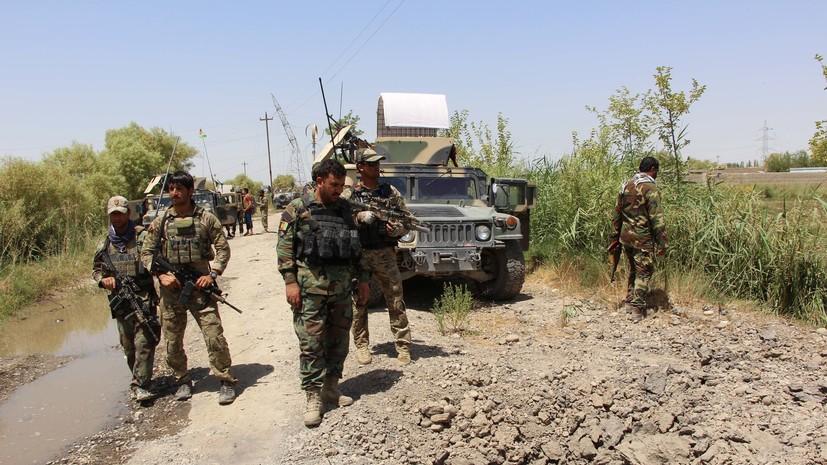 В Афганистане в провинции Ку…