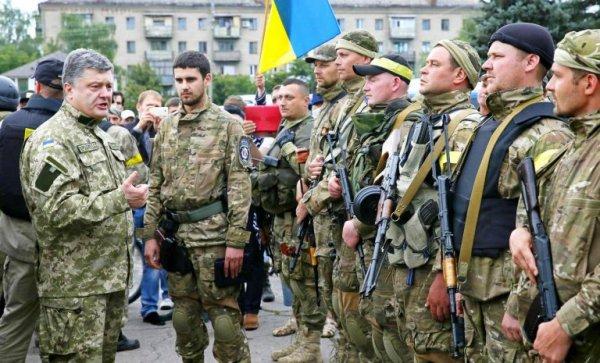 Порошенко готовит украинскую армию к финальному разгрому в Донбассе