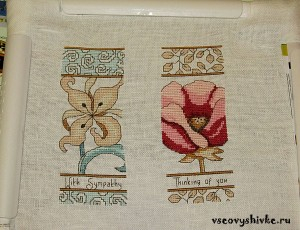 вышивка крестом закладки для книг