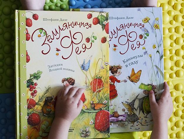 Как вести себя, если… Книжки для детей