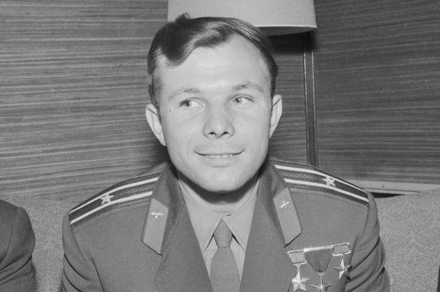 Где помнят Гагарина?