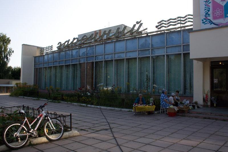 Саров. Город за колючей проволокой путешествия, факты, фото