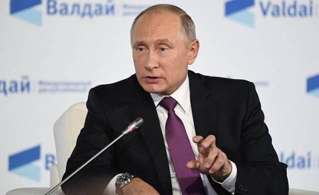 Победа России. Эксперты о вы…