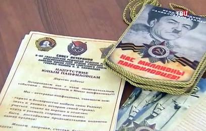 В Москве вспоминают героев-панфиловцев