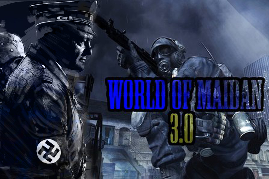 Мнение: Майдан 3.0 будет самым страшным