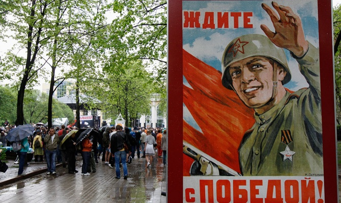 Депутаты намерены потребовать репараций от Германии за войну