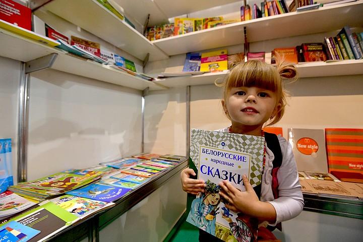 Детские книги книжной ярмарки, на которые можно залипнуть