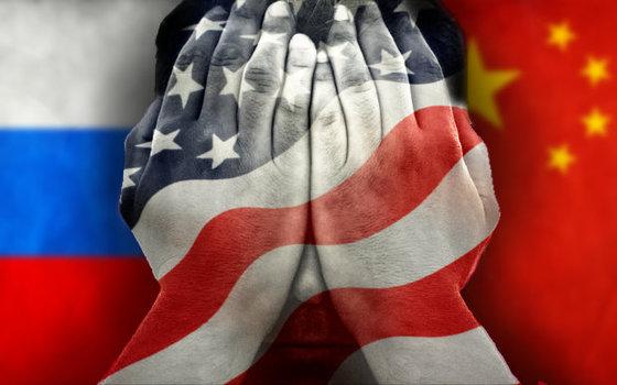 Власти США прогнозируют войну с Россией и Китаем