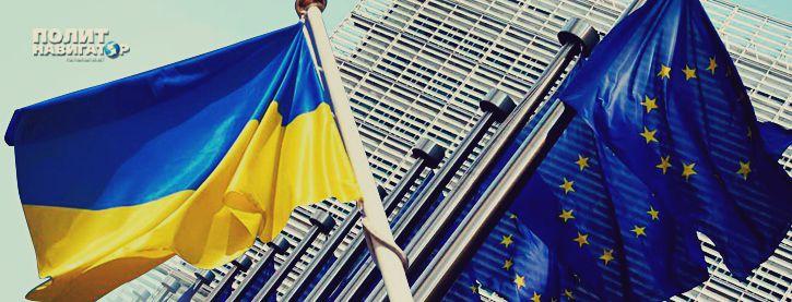Как запели в Киеве: Украине …