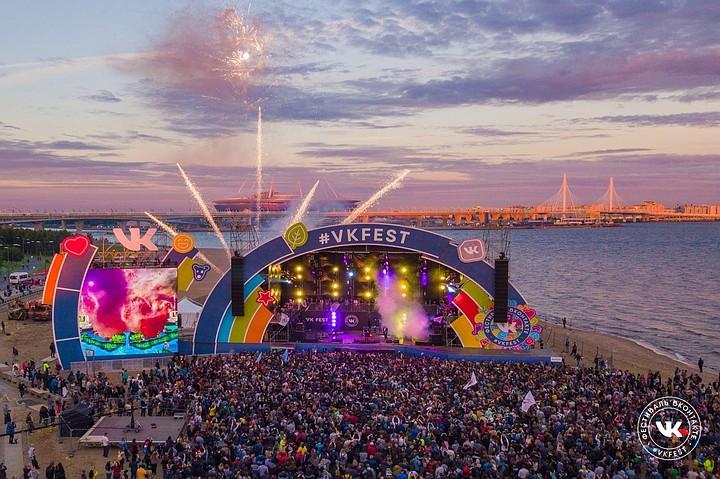 """Фестиваль VK Fest: """"Вконтакте"""" перенесет в реальность только самое лучшее"""