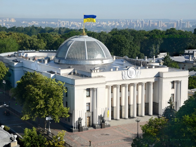 На Украине изменяют названия…