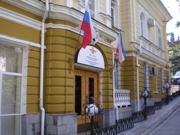 СК Крыма возбудил уголовное …