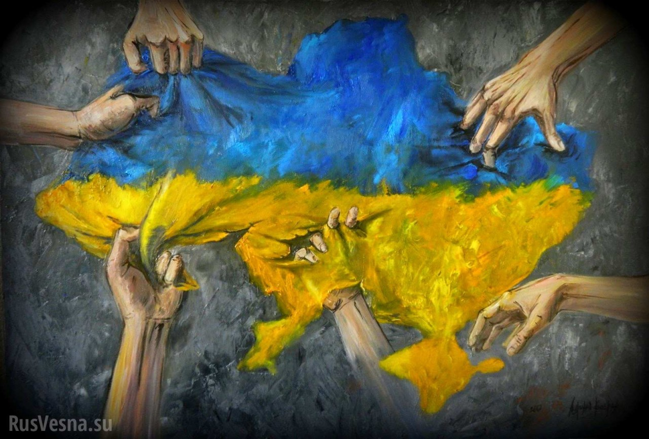 К разделу Украины все готово