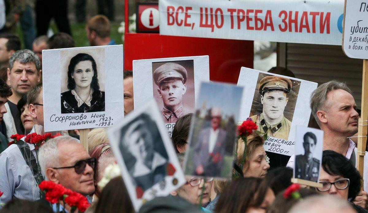 Как на Украине День Победы отмечали