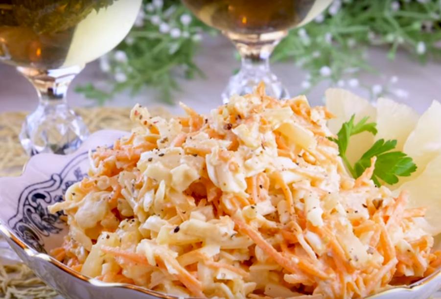 Классный морковно-ананасный салатик