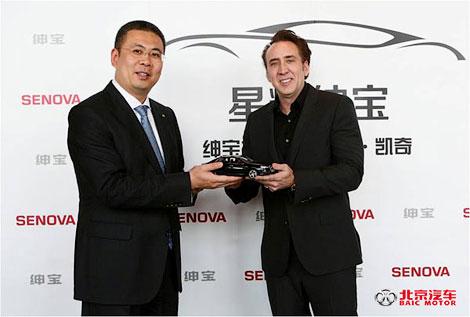 Николас Кейдж снялся в рекламе китайского автомобиля