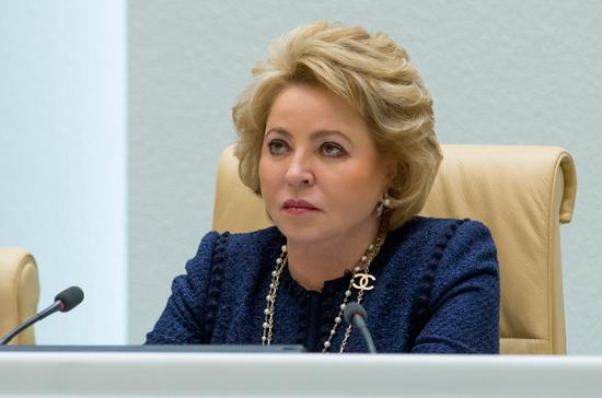 Валентина Матвиенко: надо поддержать население, которое не может приобрести приставки для спутникового ТВ