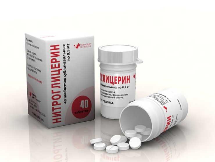 Нитроглицерин и стенокардия - когда он помощник, а когда от него только вред. Будьте осторожны!