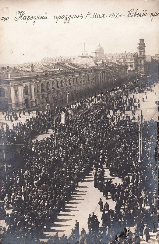 Народный праздник 1 мая 1917 г.
