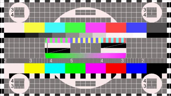 В Астрахани два дня не будет работать радио и телевидение