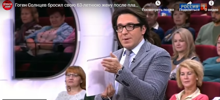 ВГТРК игнорирует россиян, тр…