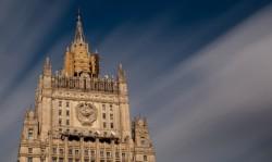 МИД РФ: Украина злоупотребил…