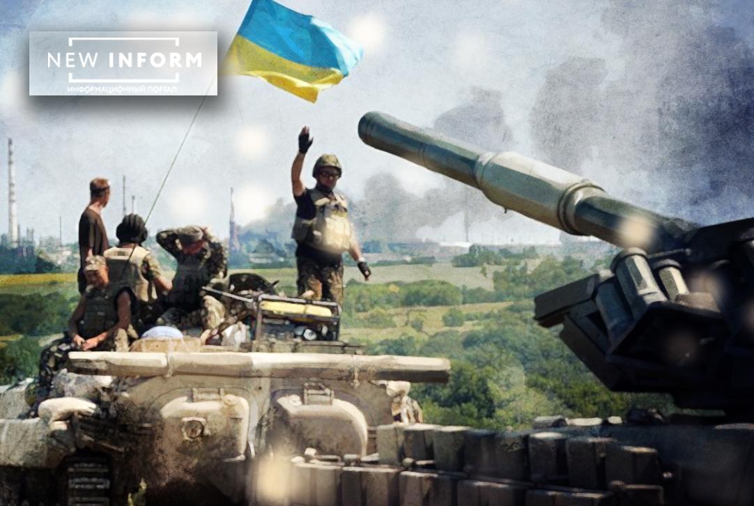 Ожесточенный бой на Светлодарской дуге: Киев старается «замаскировать» неудачную попытку прорыва