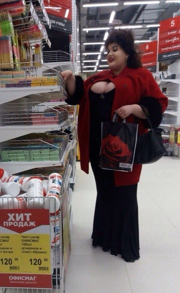 Есть такая профессия — модные вещи носить...))