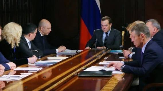 Правительство Медведева окон…