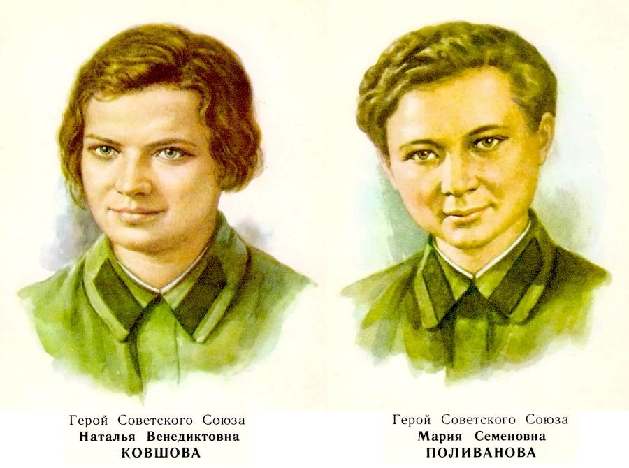 Девочки и война. Жизнь и гибель Марии Поливановой и Натальи Ковшовой