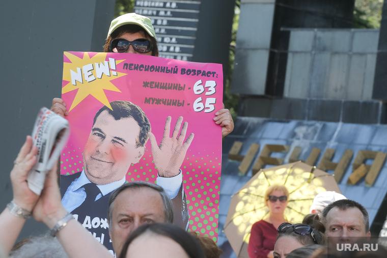 Медведев хочет переложить вину за пенсионную реформу на Думу