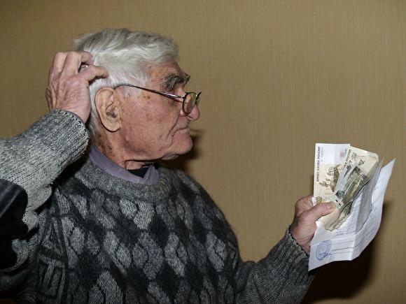 Какой размер пенсии Вы хотите?