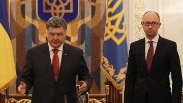 """Киев ведет себя все более агрессивно в отношении Донецкой и Луганской областей (""""Rebelion"""", Испания)"""