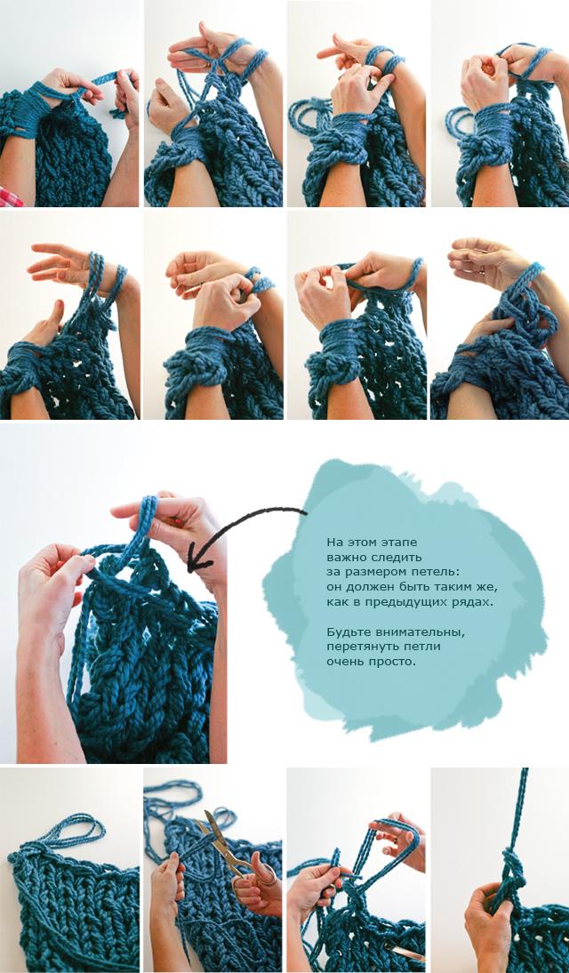 Вязание вяжем своими руками 45