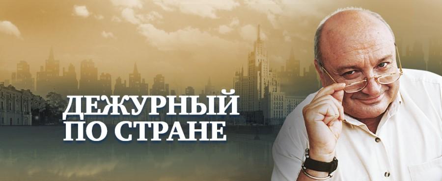 Ненавидящие Россию артисты продолжают работать в российском телеэфире