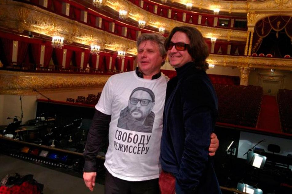 Свободу Серебренникову, режиссеру и казнокраду