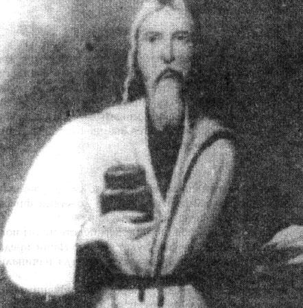 Старцы Павел Таганрогский и Федор Кузьмич Томский