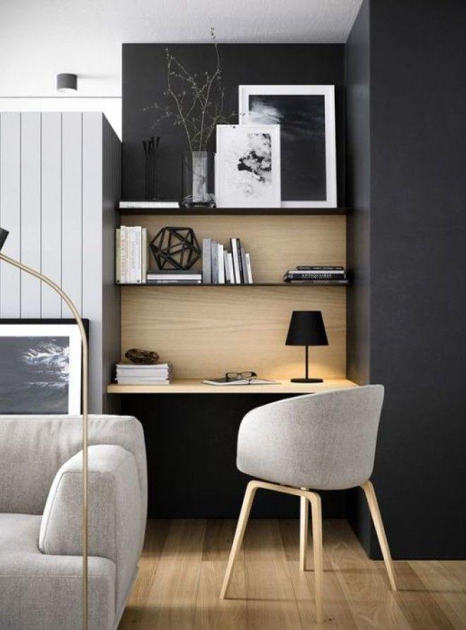 Полки как составляющая домашнего офиса