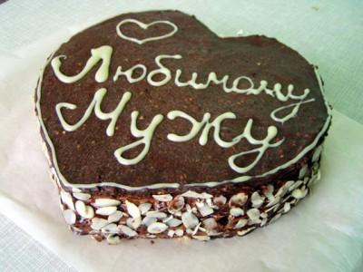 Торт на день рождения для любимого рецепт