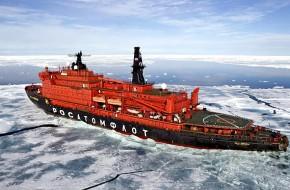 США потребовали открыть Северный морской путь для американского флота