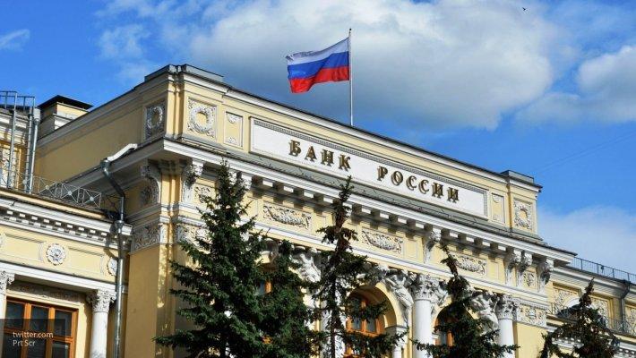 Центробанк РФ прокомментировал падение курса рубля