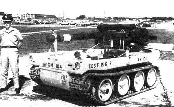 Самоходная артиллерийская установка XM104 (США)