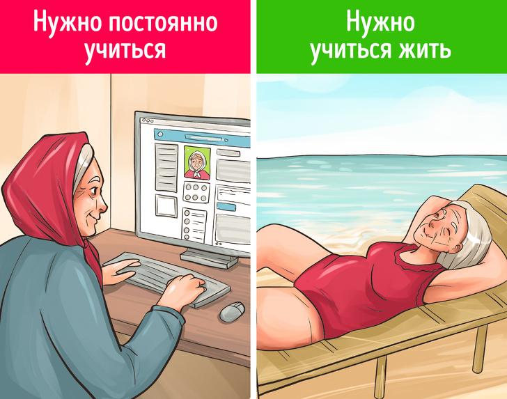 «Дама бальзаковского возраста» и еще 11 выражений, которые часто употребляют неверно