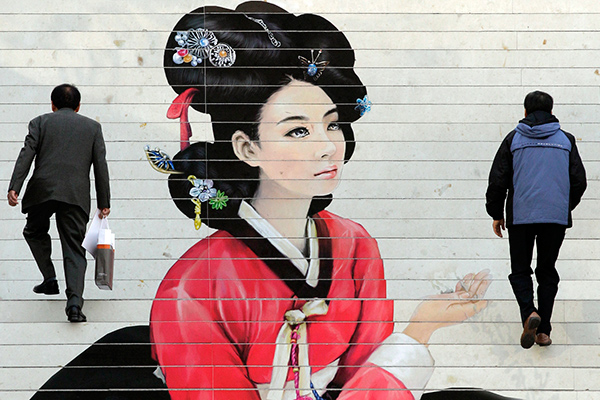 «Тут тебя ненавидят сразу»: История россиянки, поселившейся в Южной Корее